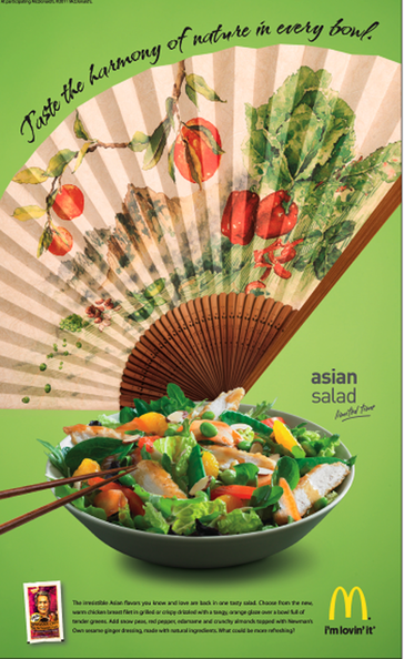 McDonald's asian salad illustration by Denise Hilton-Campbell.